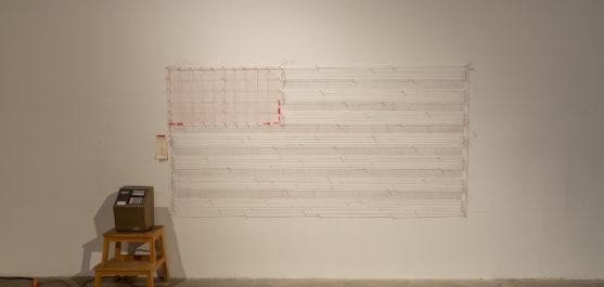 Calendar Year Hurricane Deductible : Chicago art department